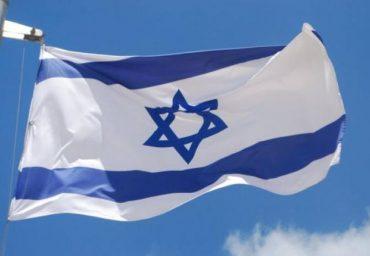 Tot ce trebuie sa stiti daca doriti sa lucrati in Israel